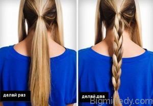 Красиві зачіски своїми руками на середні волосся. Ефектні варіації на кожен день 1