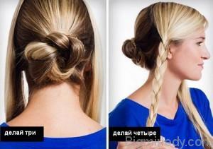 Красиві зачіски своїми руками на середні волосся. Ефектні варіації на кожен день 2