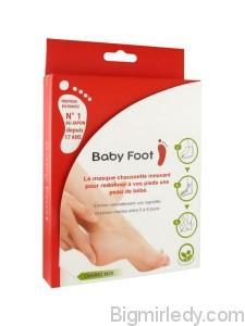 Сучасні засоби для вирішення осінніх проблем шкіри ніг 1