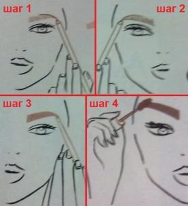 Створюємо красиву форму брів для кругленького обличчя 9