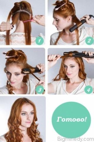 Як накрутити волосся випрямлячем 1