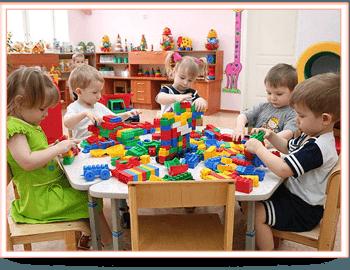 Як привчити дитину до садка і прищепити любов