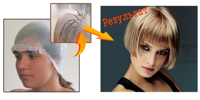Міліровка волосся – як зробити вдома 2