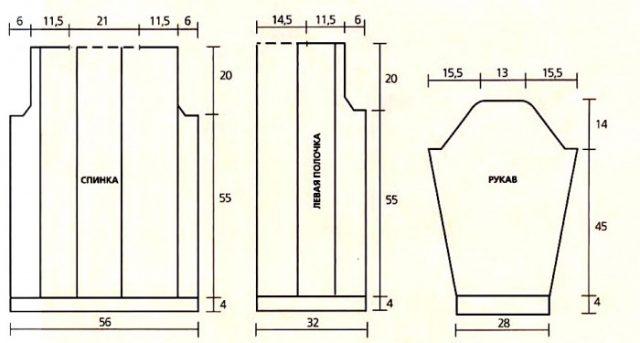Кардигани спицями. Схема в'язання красивого кардигану 6