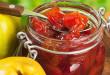 Варення з айви з апельсином - підбірка смачних рецептів