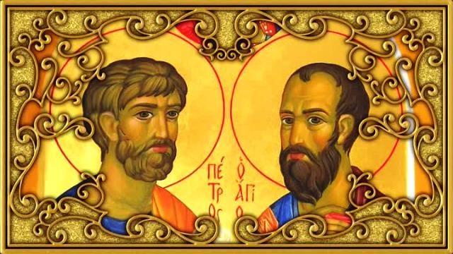 Свято Петра і Павла – історія свята, цікаві традиції