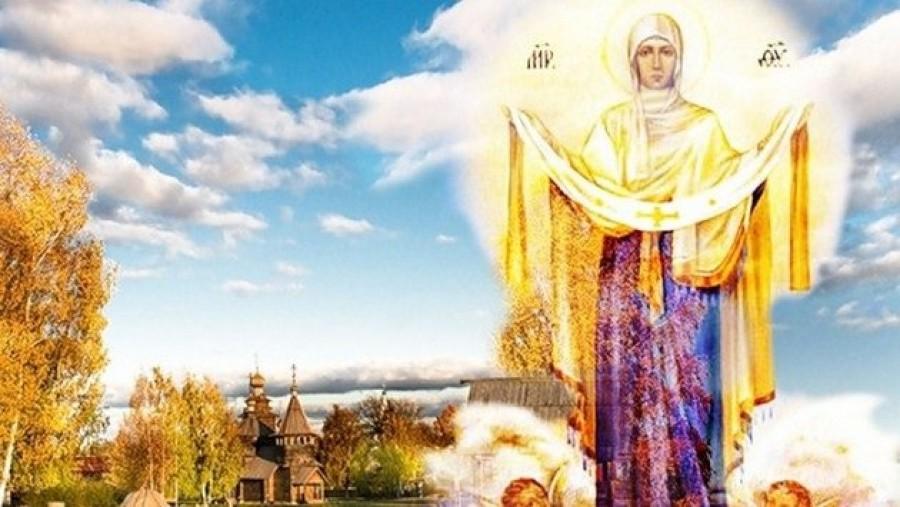 Ворожіння на Покрову Пресвятої Богородиці. Дієва підбірка