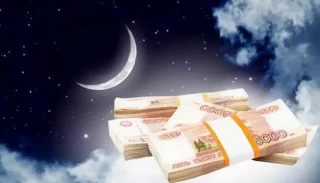 Місячний календар фінансів на жовтень 2020 року