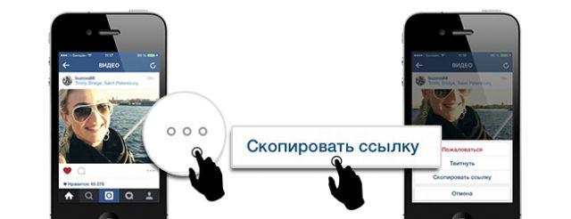 jak-zrobutu-repost-v-instagram-17