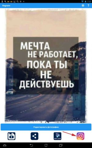 jak-zrobutu-repost-v-instagram-26