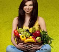 osinna-efektuvna-dieta-dlja-shudnennja-menu