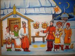 Як відзначають різдвяні святки православні